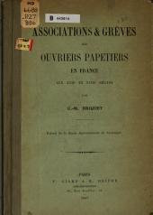 Associations & grèves des ouvriers papetiers en France aux xvii et xviii siècles