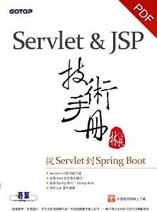 Servlet JSP                Servlet   Spring Boot            PDF
