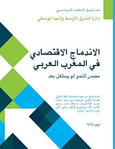 Economic Integration in the Maghreb PDF