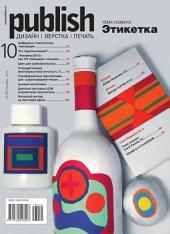 Publish 10-2013