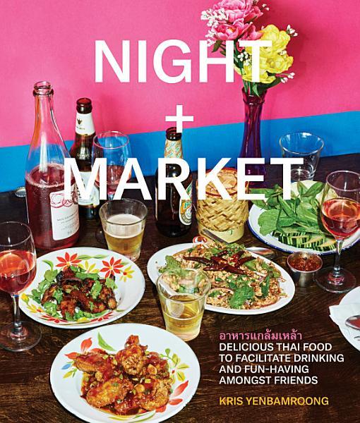 Download Night   Market Book