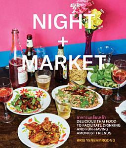 Night   Market Book