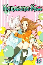 Kamisama Kiss: Volume 18