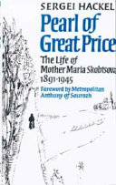 Pearl of Great Price Book