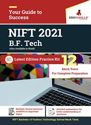 NIFT B F  TECH   7 Mock Tests for Complete Preparation