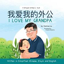 I Love My Grandpa  Bilingual Chinese with Pinyin and English   Simplified Chinese Version  PDF