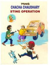 Chacha Chaudhary Sting Operation English