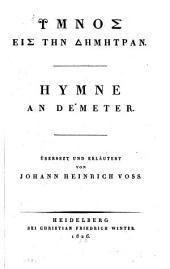 Hymnos eis tēn Dēmētran: Hymne an Demeter