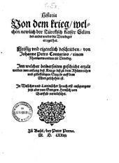 Historia von dem Krieg, welchen newlich der Türckisch Keiser Selim II. wieder die Venediger erreget hat