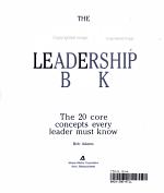 Everything Leadership