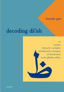 Decoding DA ISH