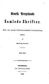 Henrik Wergelands samlede skrifter: -2. bd. Mindre digte