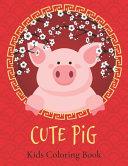 Cute Pig Kids Coloring Book