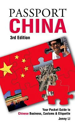 Passport China 3rd Ed   eBook