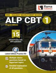 Rrb Alp Cbt 1 15 Practice Sets And Solved Papers Book For 2021 Exam With Latest Pattern And Detailed Explanation By Rama Publishers