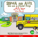 Sophia and Alex Go on a Field Trip PDF