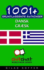 1001+ grundlæggende sætninger dansk - græsk