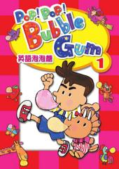英語泡泡糖Pop! Pop! Bubble Gum 1