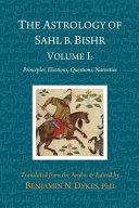 The Astrology of Sahl B  Bishr