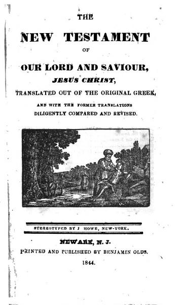 Download The New Testament of Our Lord and Savior  Jesus Christ Book