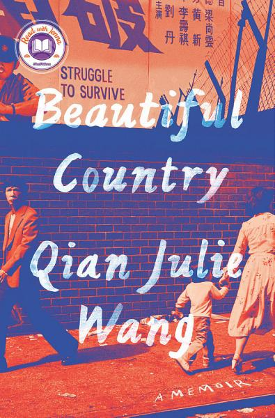 Download Beautiful Country Book