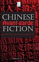 Chinese Avant garde Fiction PDF