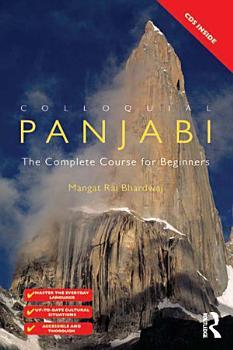 Colloquial Panjabi  eBook And MP3 Pack  PDF