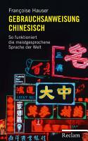 Gebrauchsanweisung Chinesisch PDF
