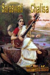 Saraswati Chalisa In English Rhyme: Chants of Hindu Gods & Goddesses