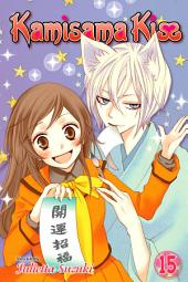 Kamisama Kiss: Volume 15