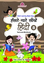 Hanste-Gaate Seekhen Hindi – 8