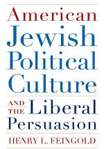 American Jewish Political Culture and the Liberal Persuasion
