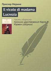 Il vicolo di madama Lucrezia