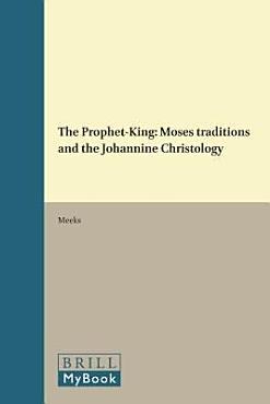 The Prophet King PDF