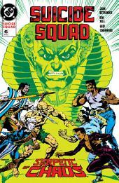 Suicide Squad (1987 - 1992) #45