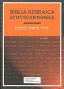 Biblia Hebraica Stuttgartensia Bhs Hebrew Bible