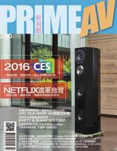 PRIME AV新視聽電子雜誌 第250期