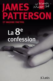 La 8e confession