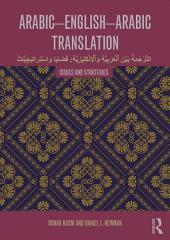 Arabic-English-Arabic-English Translation: Issues and Strategies