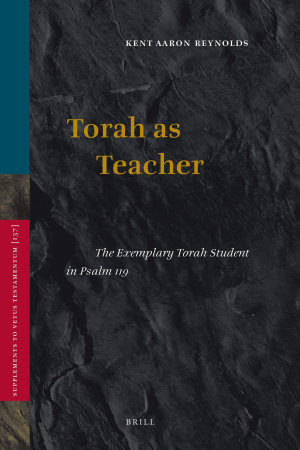 Torah as Teacher