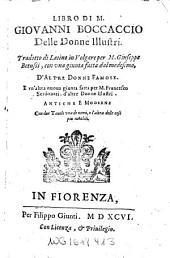 Libro di M. Giovanni Boccaccio, Delle donne illustri