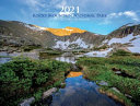 2021 RMNP Scenic Calendar