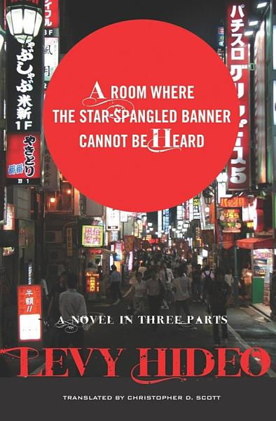 Download A Room Where The Star Spangled Banner Cannot Be Heard Book