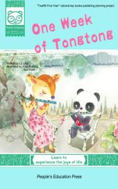 One Week of Tongtong