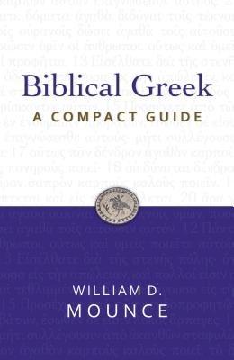 Biblical Greek