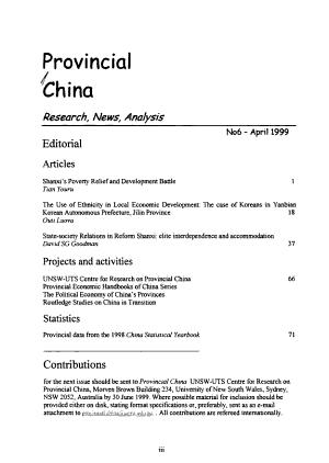 Provincial China