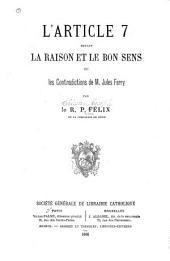 L'article 7 devant la raison et le bon sens, ou Les contradictions de M. Jules Ferry