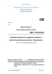 GB/T 31274-2014: Translated English of Chinese Standard. (GBT 31274-2014, GB/T31274-2014, GBT31274-2014): Restricted substances management systems of electrical and electronic products - Requirements.