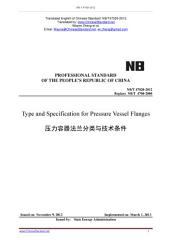 NB/T 47020-2012: Translated English of Chinese Standard. (NBT 47020-2012, NB/T47020-2012, NBT47020-2012): Type and specification for pressure vessel flanges