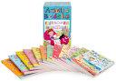 Amelia Bedelia 12 Book Boxed Set  Amelia Bedelia by the Dozen PDF